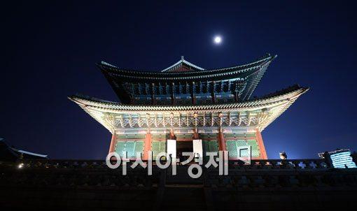 [포토]경복궁 정월대보름까지 야간개장