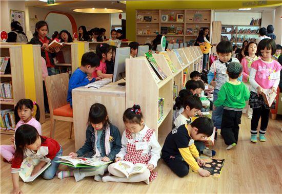 송파어린이도서관
