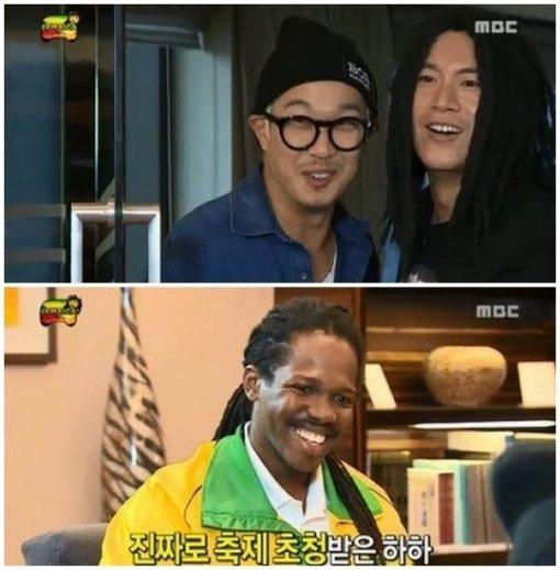 ▲무한도전 자메이카 출국.(출처: MBC '무한도전' 방송화면 캡처)