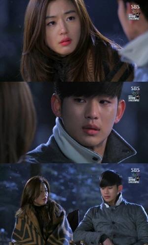 ▲별에서 온 그대 17회.(출처: SBS '별에서 온 그대' 방송영상 캡처)