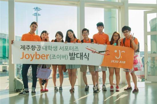 제주항공 대학생 홍보서포터즈 '조이버' 모집