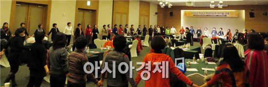 해남 여성 지도자 리더십 교육 실시
