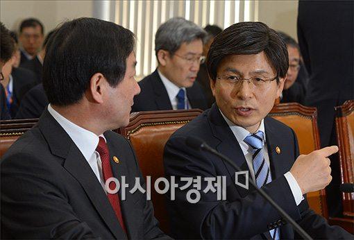 [포토]정보유출 국정조사