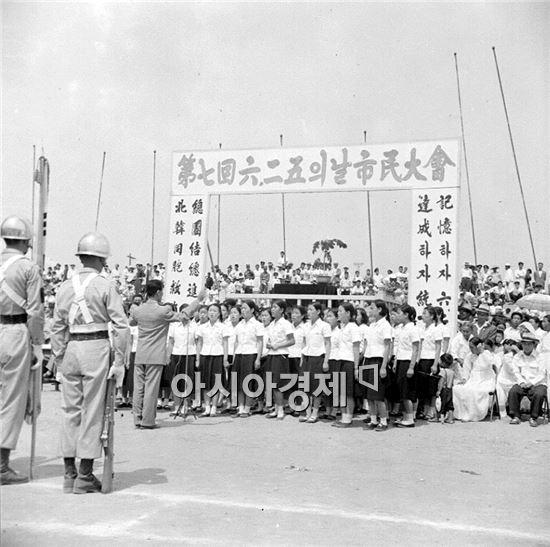 1957년 제7회 6·25의 날 시민대회에 참석한 여학생들의 교복.
