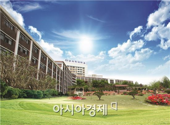 WCC선정대학 전남과학대학교, 작업치료과 정시2차모집