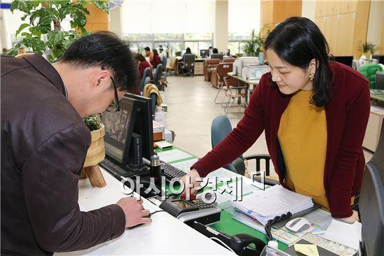 [포토]광주 동구, 민원처리 수수료 신용카드 결제