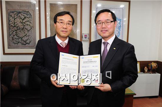 고창군, 한국지방자치 경쟁력지수 최우수기관 선정