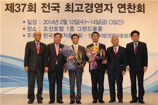 투명경영대상에 SK케미칼·아세아시멘트
