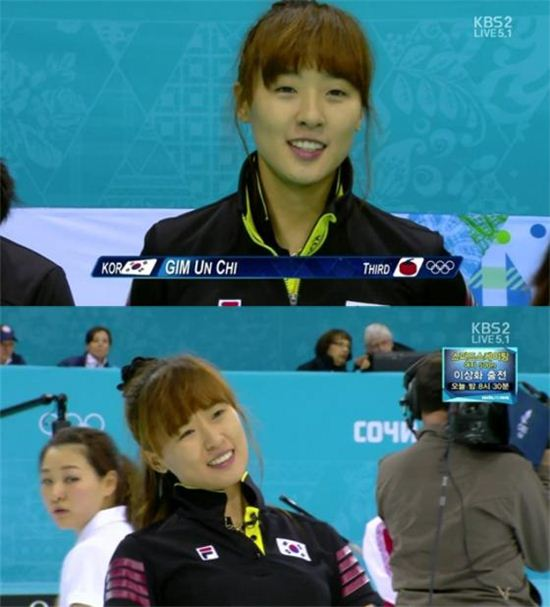 ▲컬링 국가대표 김은지.(출처: KBS 2TV 방송화면 캡처)