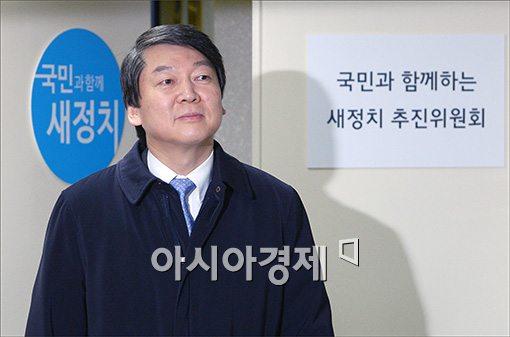 [포토]회의 참석하는 안철수 의원
