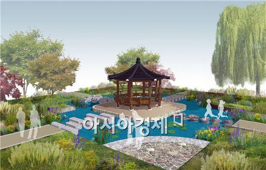 광주시 도심 유휴·방치공간, '물의 정원'으로 조성