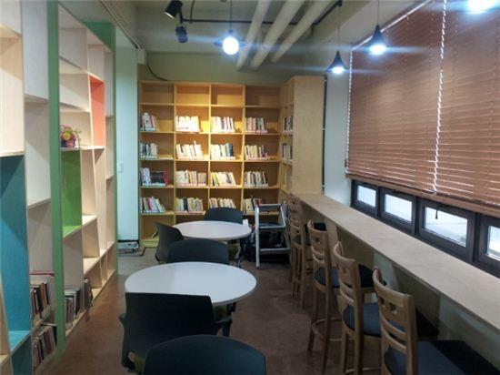 달마을도서관 북카페