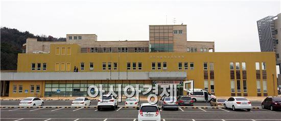광주시립제2요양병원