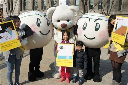 ▲15일 서울시 그린캠퍼스 대학생 홍보대사 50명은 서울광장에 모여 '온실가스를 줄여 북극곰의 보금자리를 지키자'는 내용의 에너지 절약 캠페인을 벌였다.