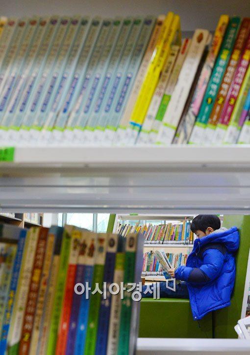 [포토]책 속으로