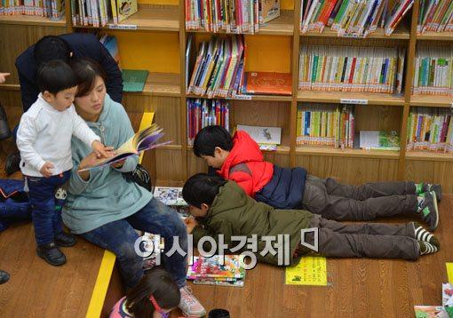 [포토]친구랑 독서여행중