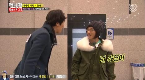 ▲런닝맨 별그대특집.(출처: SBS 예능프로그램 방송 캡처)