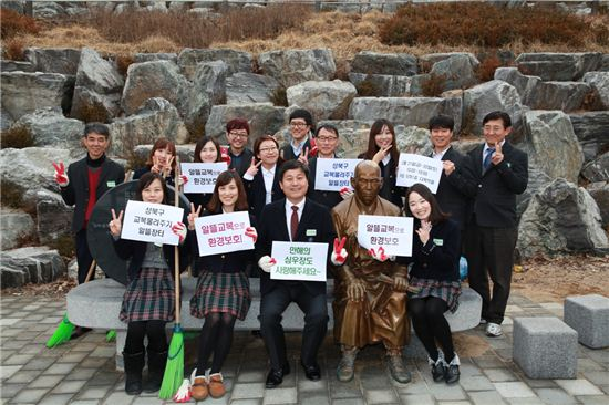 교복 차림의 김영배 성북구청장과 성북구 직원들