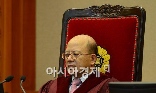 박한철 헌법재판소장.