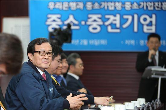 우리은행, 전국 중소·중견기업 방문 '희망 징검다리 투어' 실시