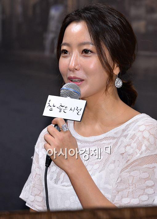 '참 좋은 시절' 김희선 몰입을 방해하는 사투리 연기 어쩌나