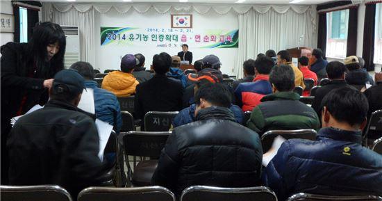 진도군, 친환경 농업 교육 '호응'