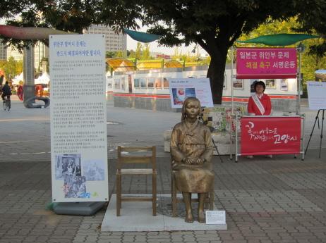 경기도 지자체들 앞다퉈 '평화의소녀상' 건립 나서