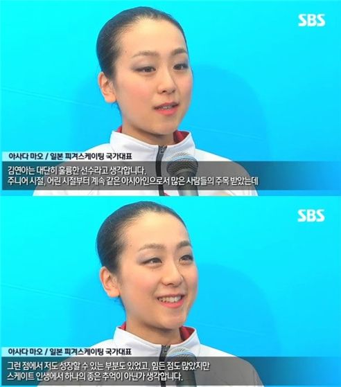 ▲아사다마오 인터뷰.(출처: SBS 중계화면 캡처)