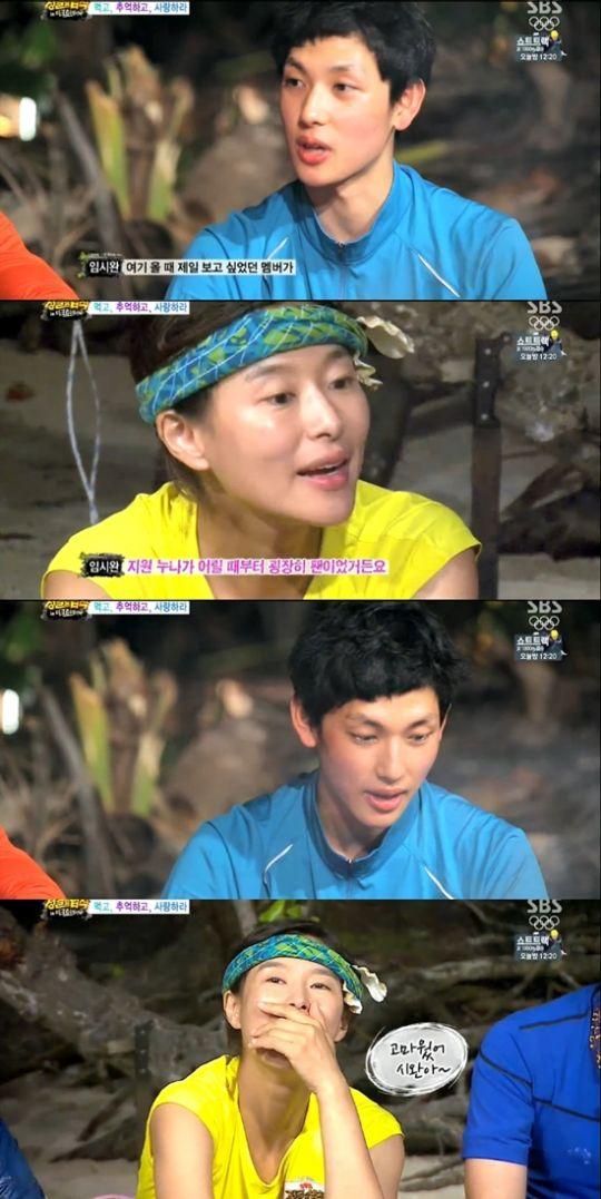 '정글의 법칙'이 동시간대 시청률 1위를 기록했다./ SBS '정글의 법칙' 방송 캡처