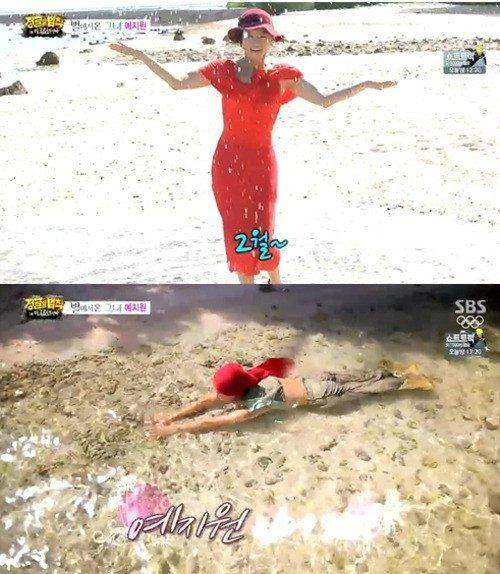 예지원 패션쇼(출처:SBS '정글의 법칙')