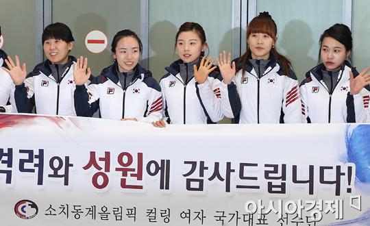 [포토] 귀국 인사 하는 컬링 대표팀 선수단