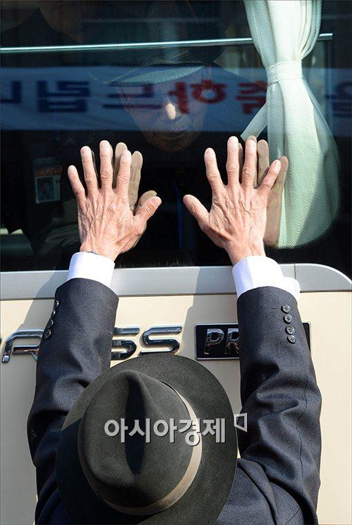 [포토]마지막 작별 인사