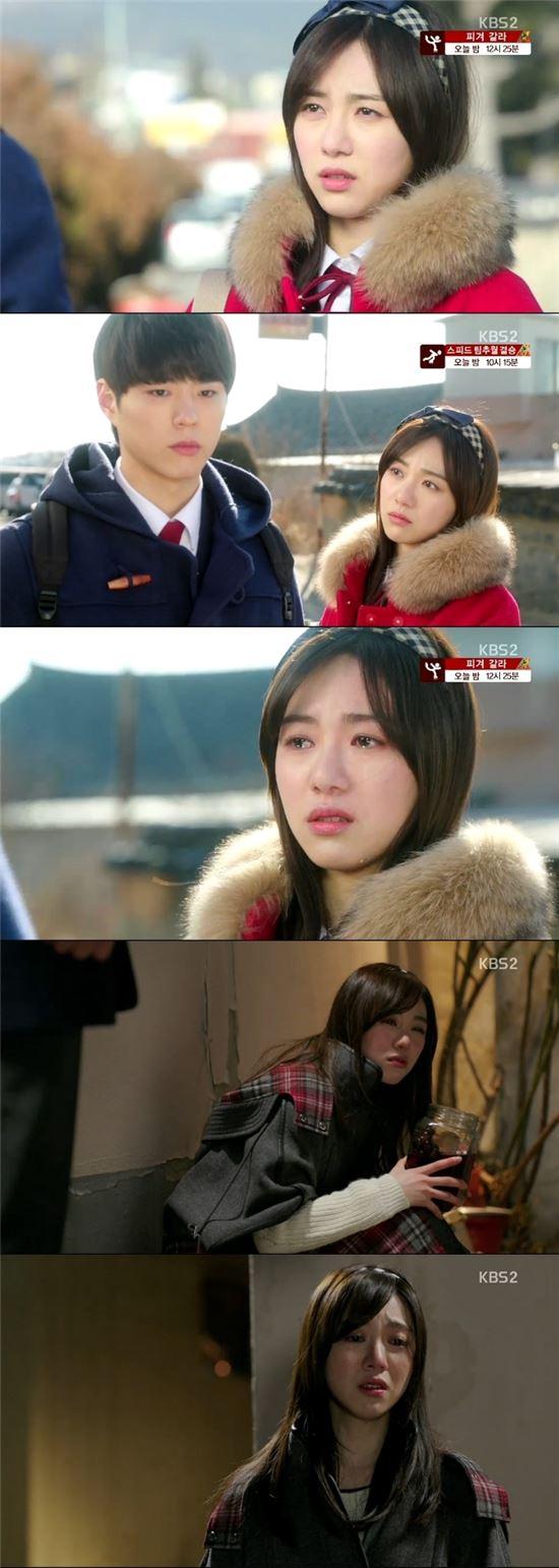 AOA의 민아가 수준급 사투리 연기를 선보였다./ KBS2 '참 좋은 시절' 방송 캡처