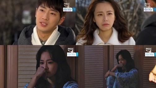 '사남주' 홍수현, 이상엽에게 막말 듣고 '상처'