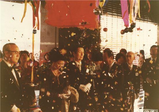 1979년 롯데쇼핑센터 개장 테이프 커팅식. 신격호 롯데그룹 총괄회장 내외(왼쪽에서 두번째, 세번째)