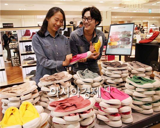 [포토]신발도 봄을 신는다