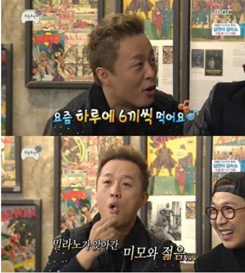 ▲정준하 하루 6끼.(출처: MBC 방송화면 캡처)