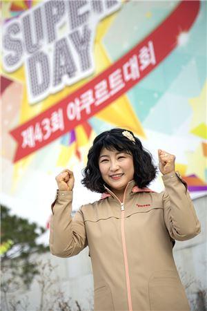 명예의 전당에 오른 야쿠르트 아줌마 김희정씨