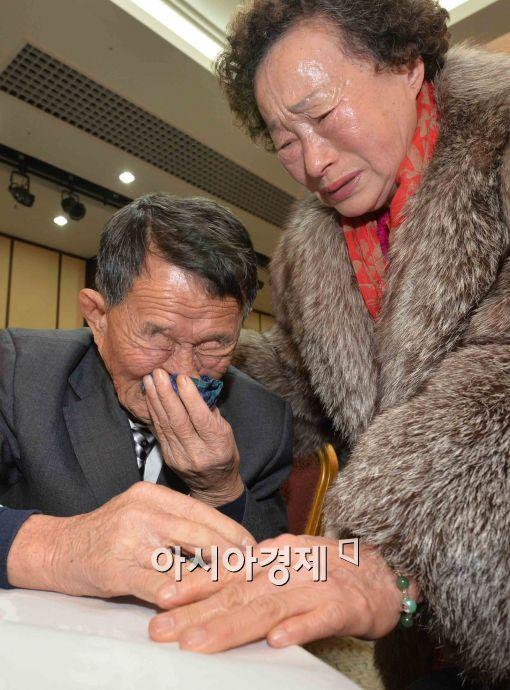[포토]'눈물 속 이산가족상봉'