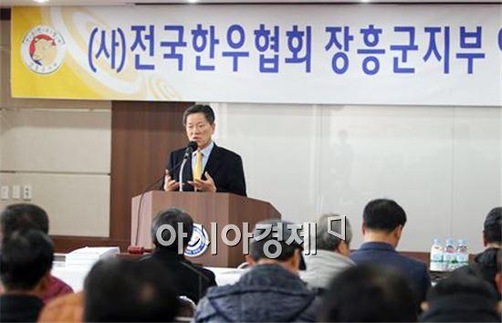 """주승용 의원, """"장흥에 한우전문축산육가공센터 추진 할 터"""""""