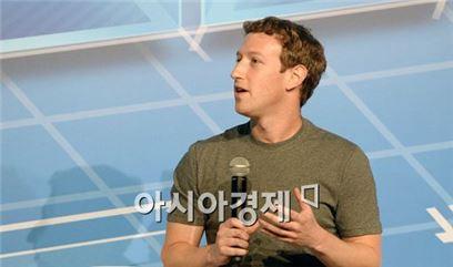 마크 저커버그 페이스북 최고경영자(CEO)