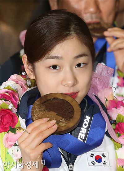 ▲김연아 은퇴 기념메달 발매.