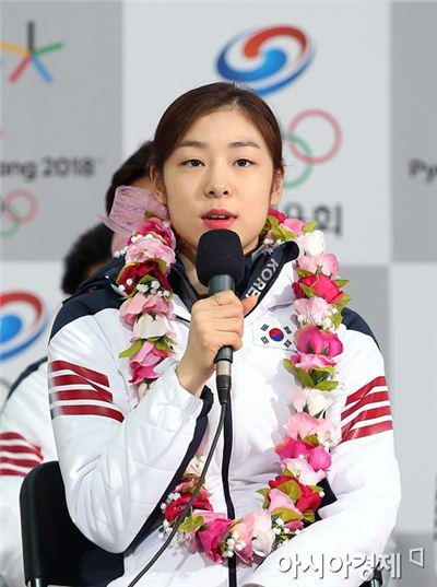 ▲김연아가 은퇴기념메달 행사를 잠정적으로 보류했다.