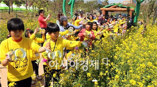 함평나비대축제, 대한민국 축제콘텐츠 대상 2년 연속 수상