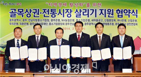 """강운태  광주시장, """"골목상권·재래시장 지원 강화"""""""