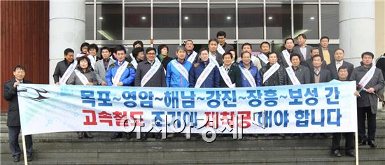 """주승용 의원, """"보성~목포 간  고속철도 재착공 촉구"""" 캠페인"""