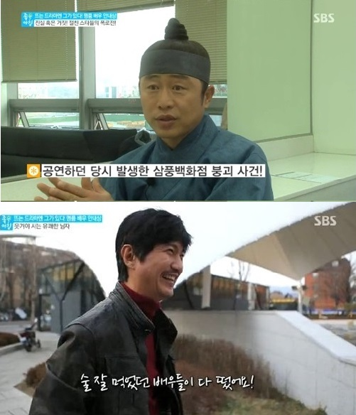 ▲위: 이문식, 아래: 안내상.(출처: SBS '좋은 아침' 방송 캡처)