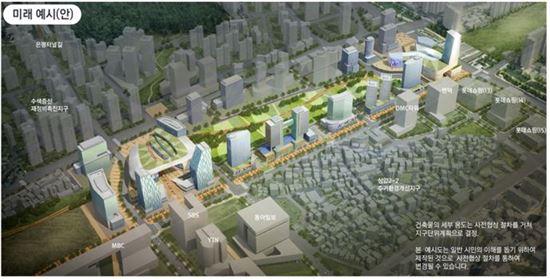 수색역 일대 개발안 예시도 (자료: 서울시)