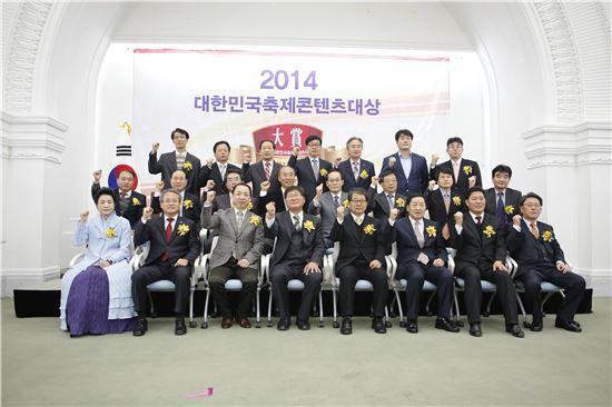 목포해양문화축제, '제2회 대한민국 축제콘텐츠 대상' 수상