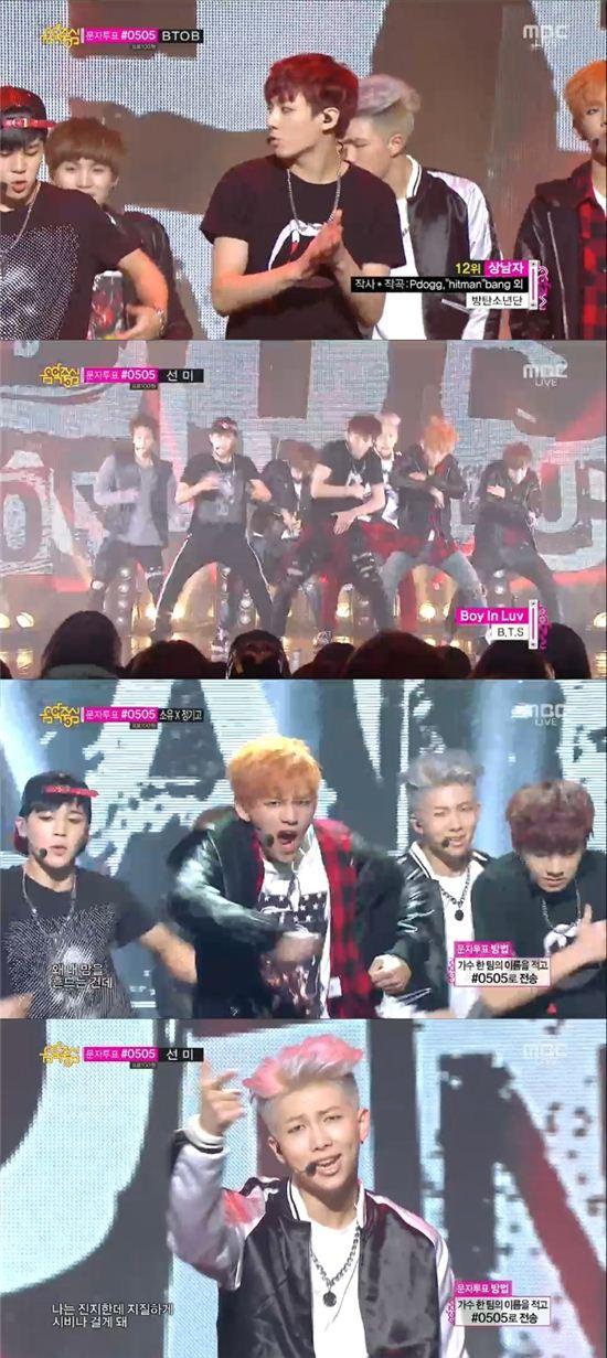 '음중' 방탄소년단, 힙합 전사 카리스마 '폭발'